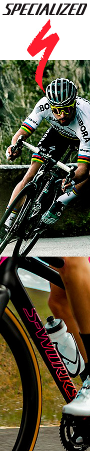 specialized-oiartzun-doble-left.jpg