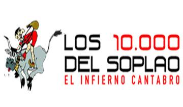 XII Marcha Cicloturista Los 10.000 del Soplao 2020 - CANCELADA