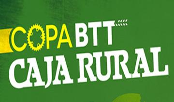 Copa Caja Rural BTT Sangüesa 2020 - APLAZADA