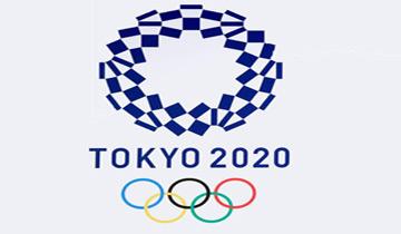 Juegos Olimpicos Tokio MTB 2021