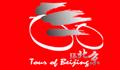 Tour de Beijing 2014