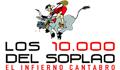 VIII Marcha Cicloturista los 10.000 del Soplao 2016