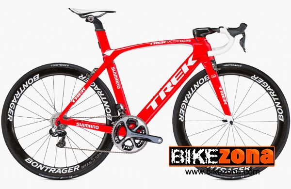 TREKMADONE RACE SHOP LIMITED